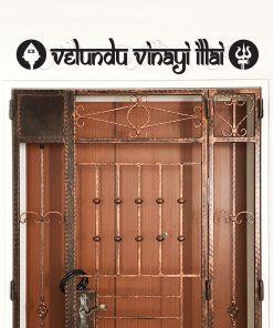 vinayi-illai-decal