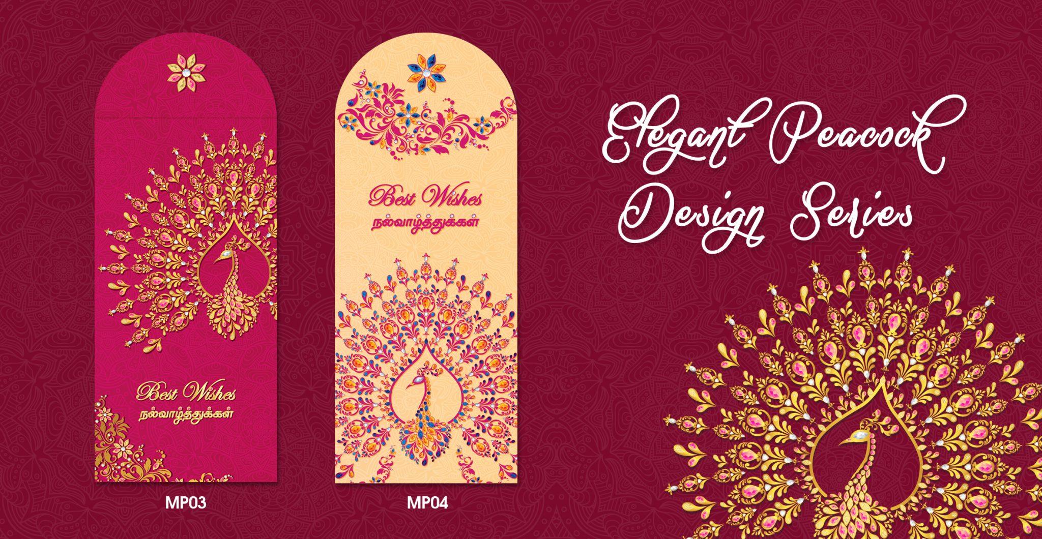 elegant-peacock-design-series