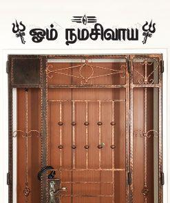 tamil-om-namah-shivaya-decal