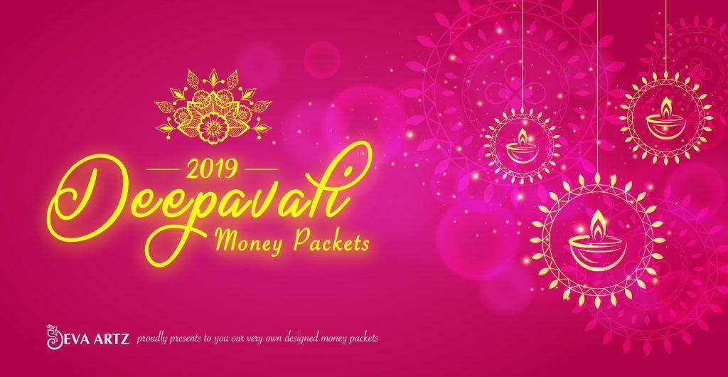 deepavali-money-packets