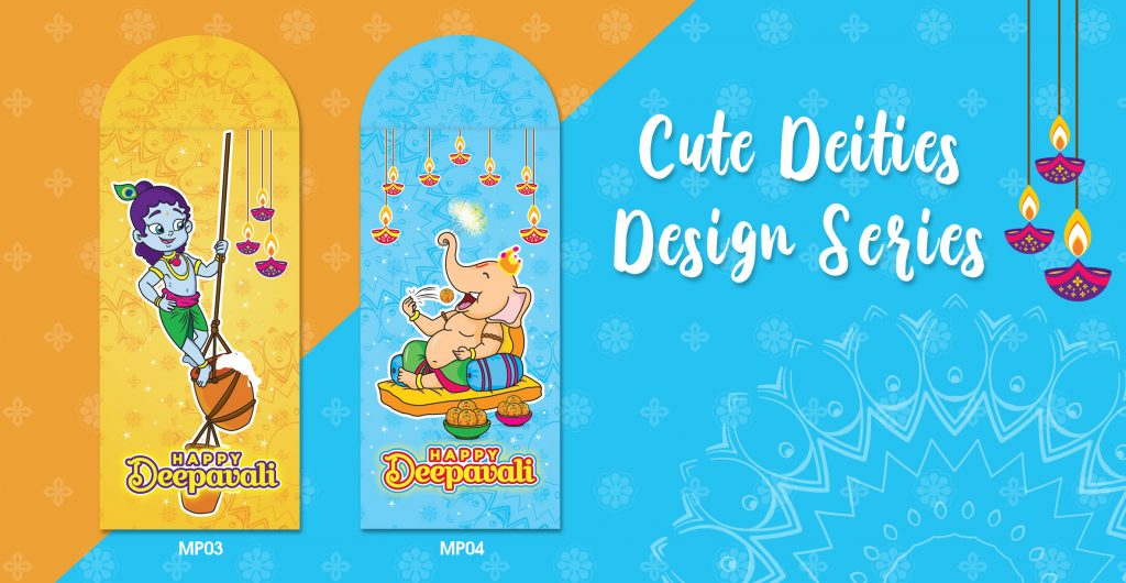 cute-deities-design-series