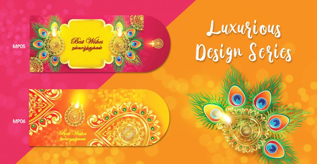 luxurious-design-series