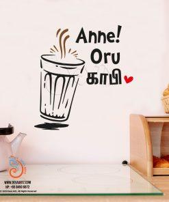 anne-oru-coffee