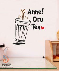 anne-oru-tea