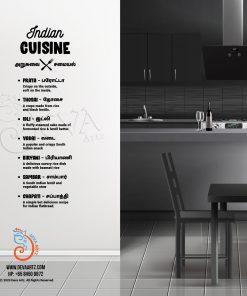 tamil-cuisine