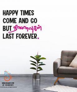 happy-times